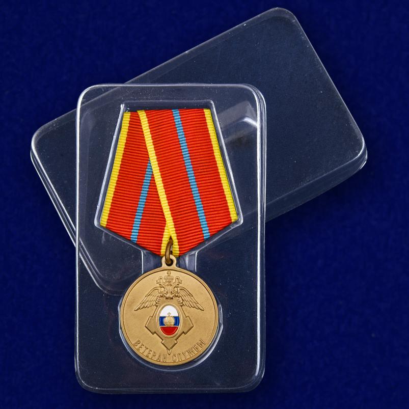 """Медаль """"Ветеран службы"""" ГУСП с доставкой"""