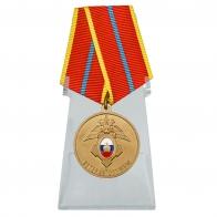 Медаль Ветеран службы ГУСП на подставке