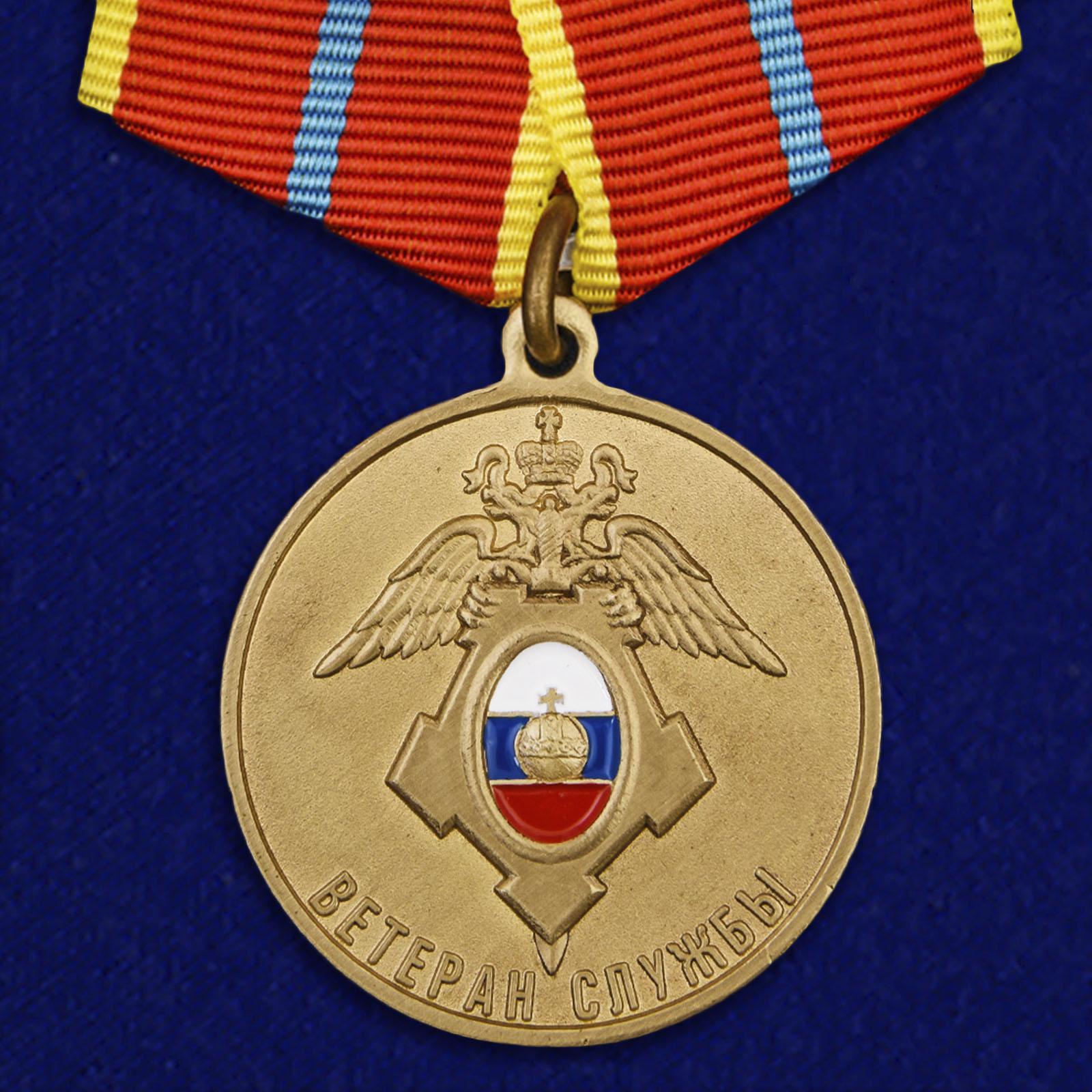 Купить медаль Ветеран службы ГУСП на подставке выгодно с доставкой