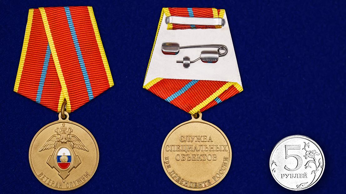 Медаль Ветеран службы ГУСП на подставке - сравнительный вид