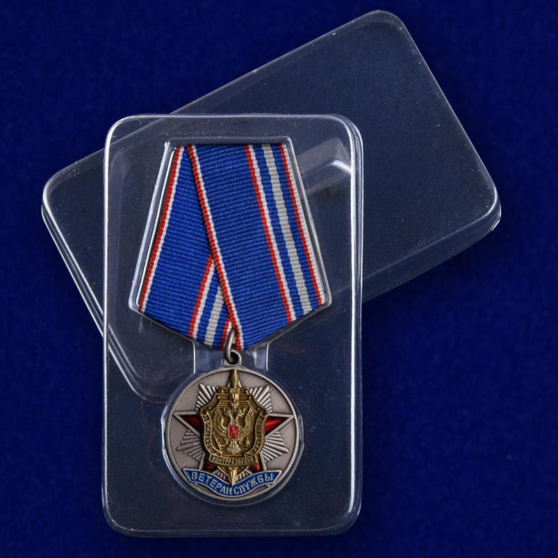 """Медаль """"Ветеран службы контрразведки ФСБ"""" с доставкой"""