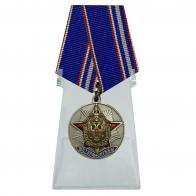 Медаль Ветеран службы контрразведки ФСБ на подставке