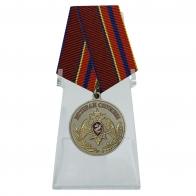 Медаль Ветеран службы на подставке