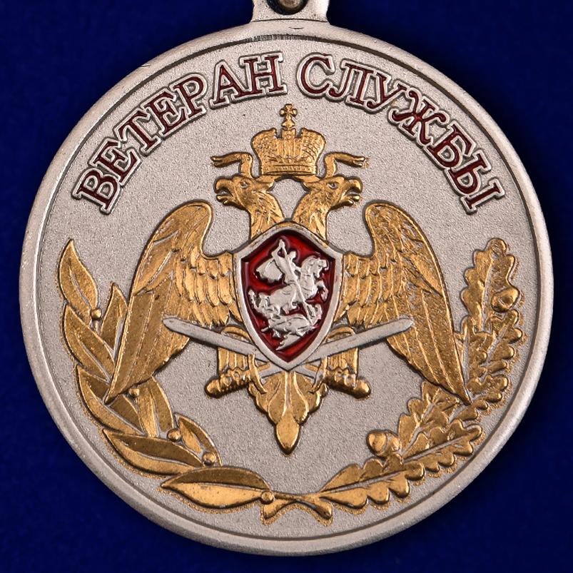 Награды Росгвардии России