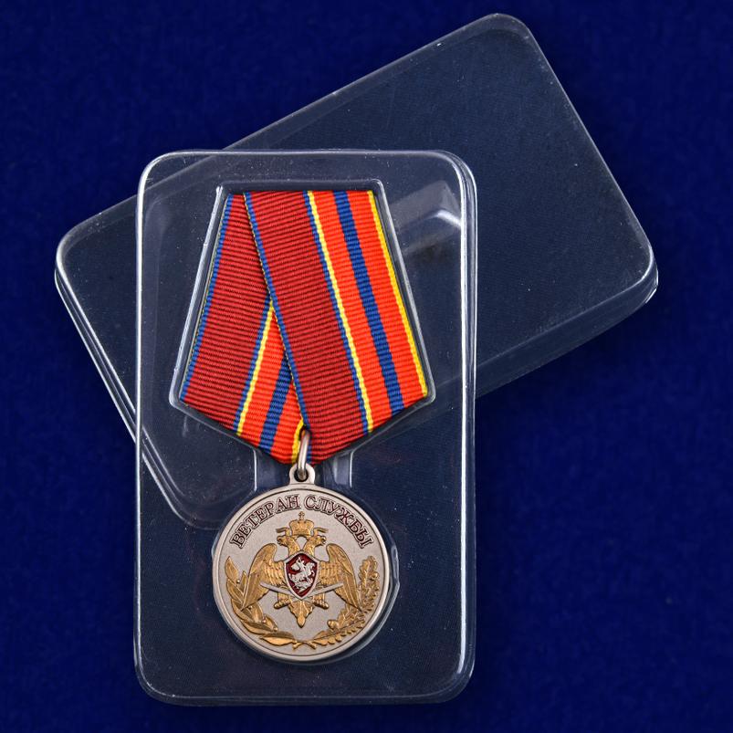 """Медаль """"Ветеран службы"""" Росгвардии в футляре"""