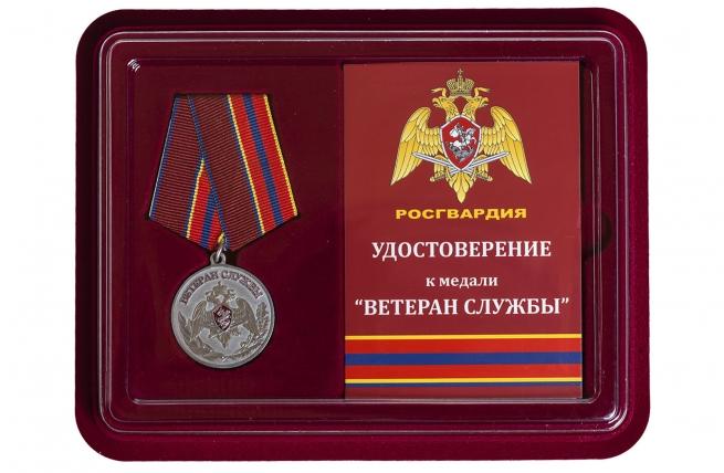Медаль Ветеран службы Росгвардия