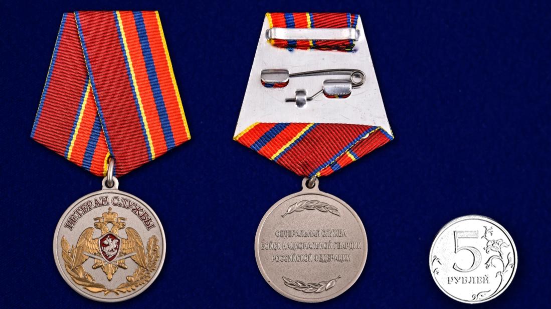 Медаль Ветеран службы Росгвардия - сравнительный вид