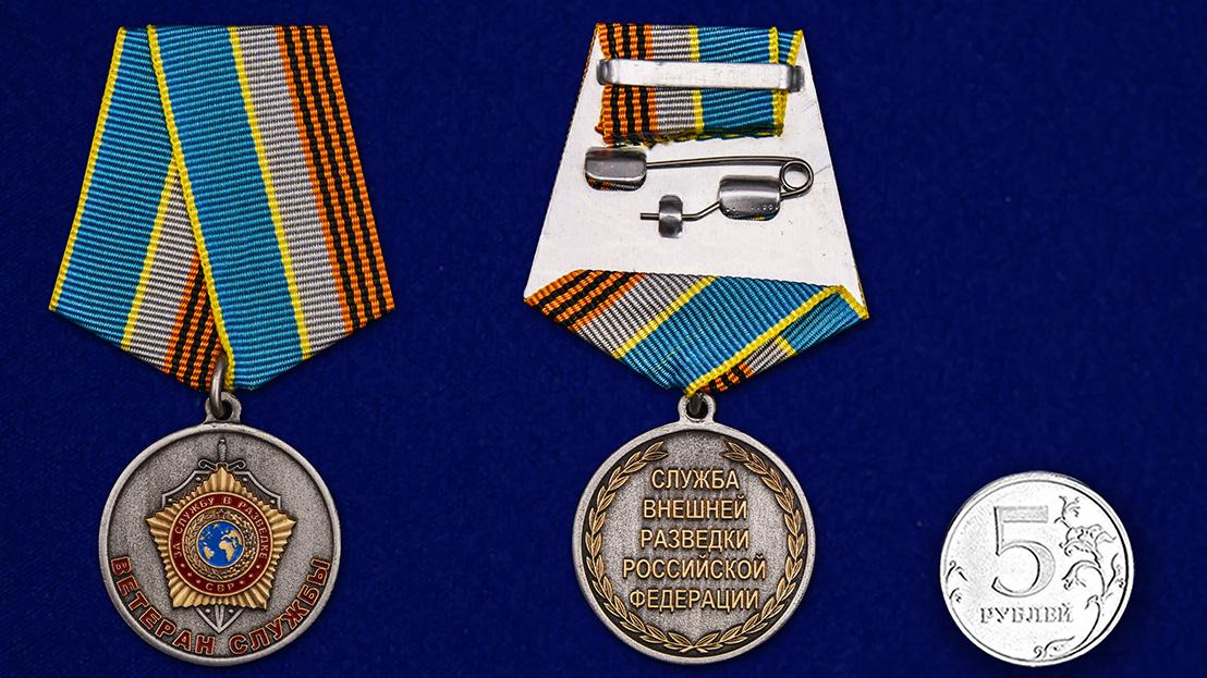 """Заказать медаль """"Ветеран службы СВР"""""""