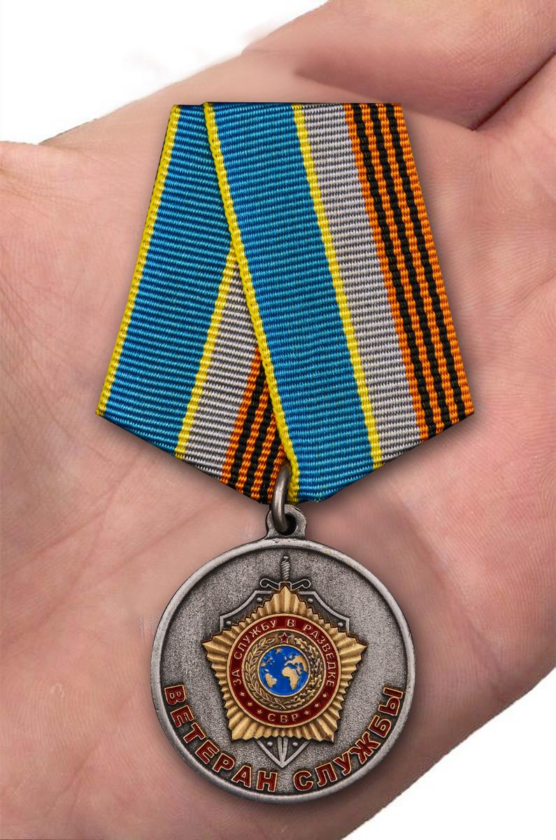 """Медаль """"Ветеран службы СВР"""" от Военпро"""