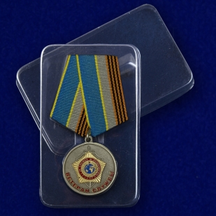 """Медаль """"Ветеран службы СВР"""" с доставкой"""