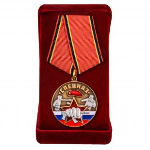 """Медаль """"Ветеран Спецназа Росгвардии"""" в футляре"""