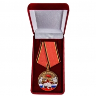 """Медаль """"Ветеран Спецназа Росгвардии"""" купить в Военпро"""