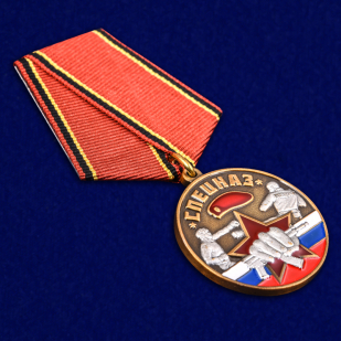 """Медаль """"Ветеран Спецназа Росгвардии"""""""