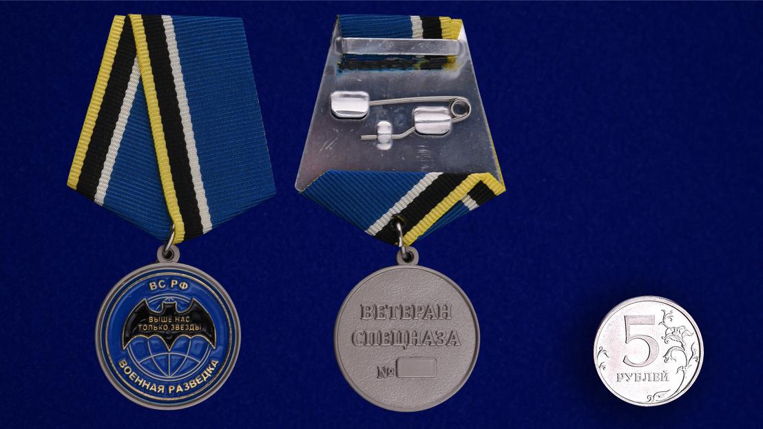 """Медаль """"Ветеран спецназа ГРУ"""" - сравнительный размер"""