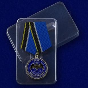 """Медаль """"Ветеран спецназа ГРУ"""" - вид в футляре"""