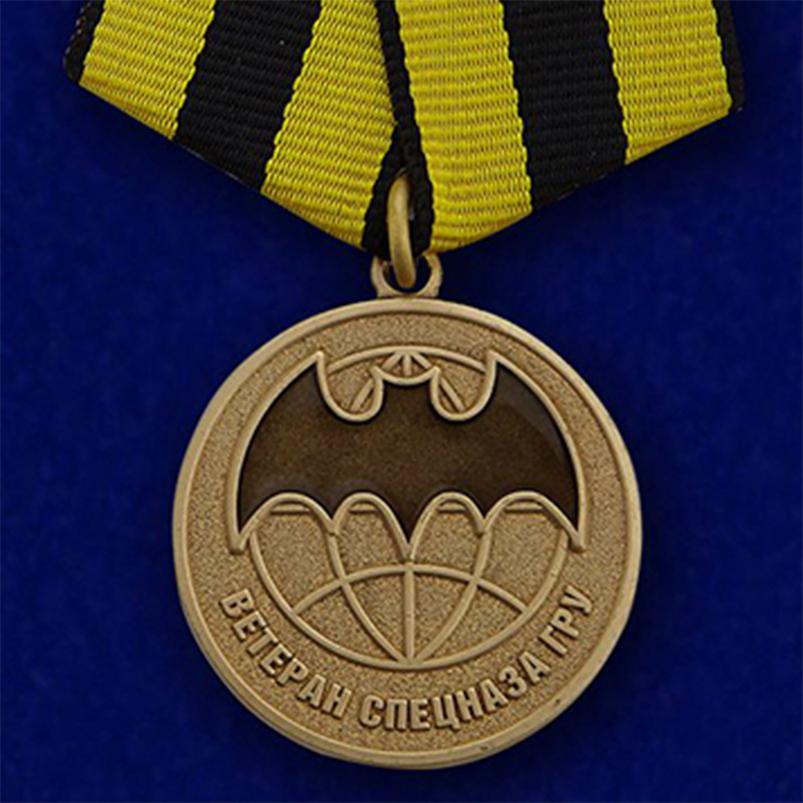 Медаль Спецназа ГРУ (Ветеран)