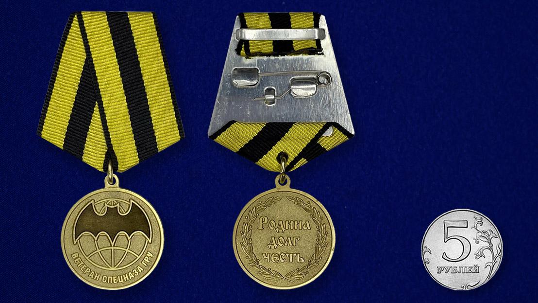 Медаль Ветеран Спецназа ГРУ - сравнительные размеры