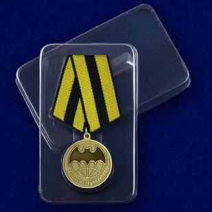 Медаль Ветеран Спецназа ГРУ - в пластиковом футляре