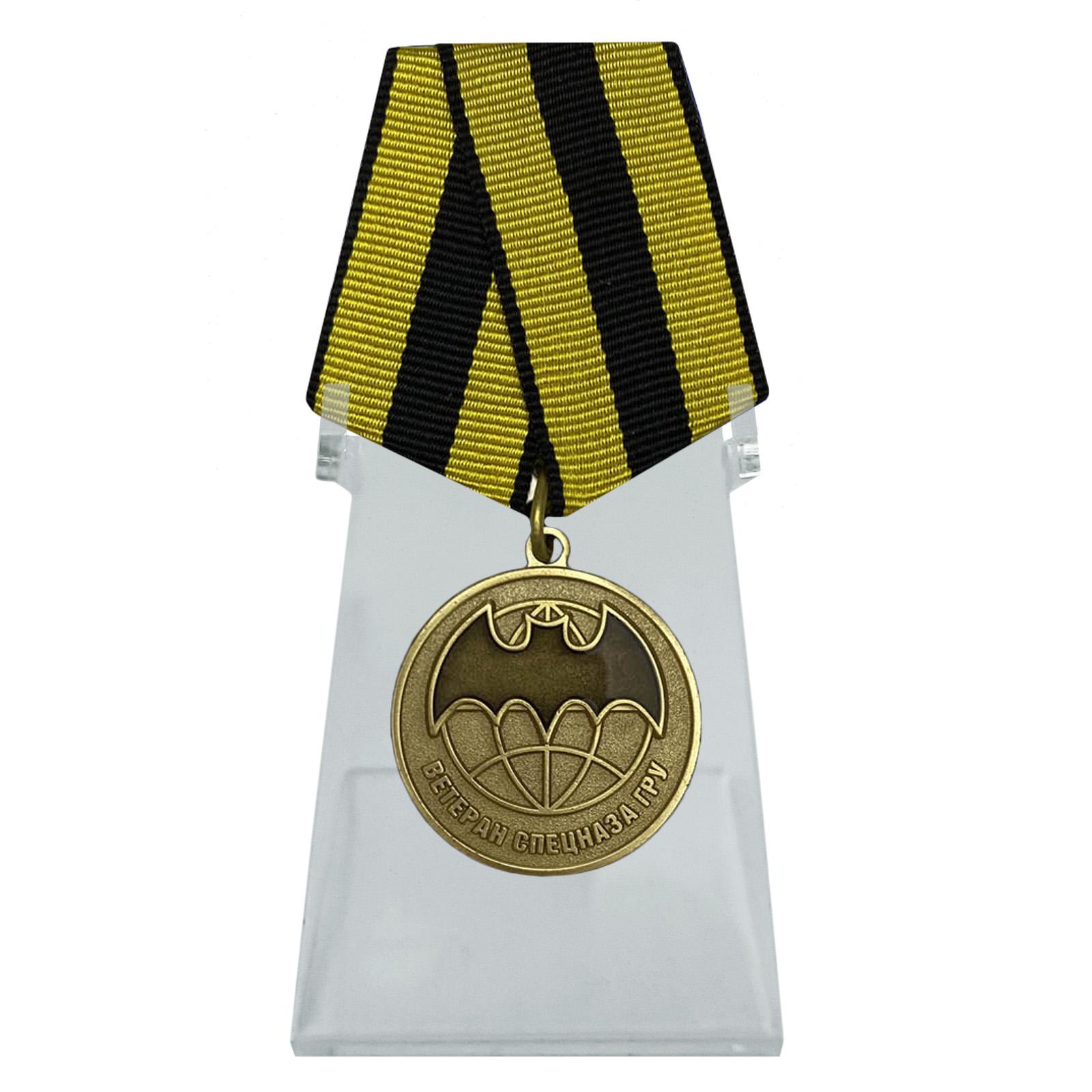 Медаль Ветеран Спецназа ГРУ на подставке