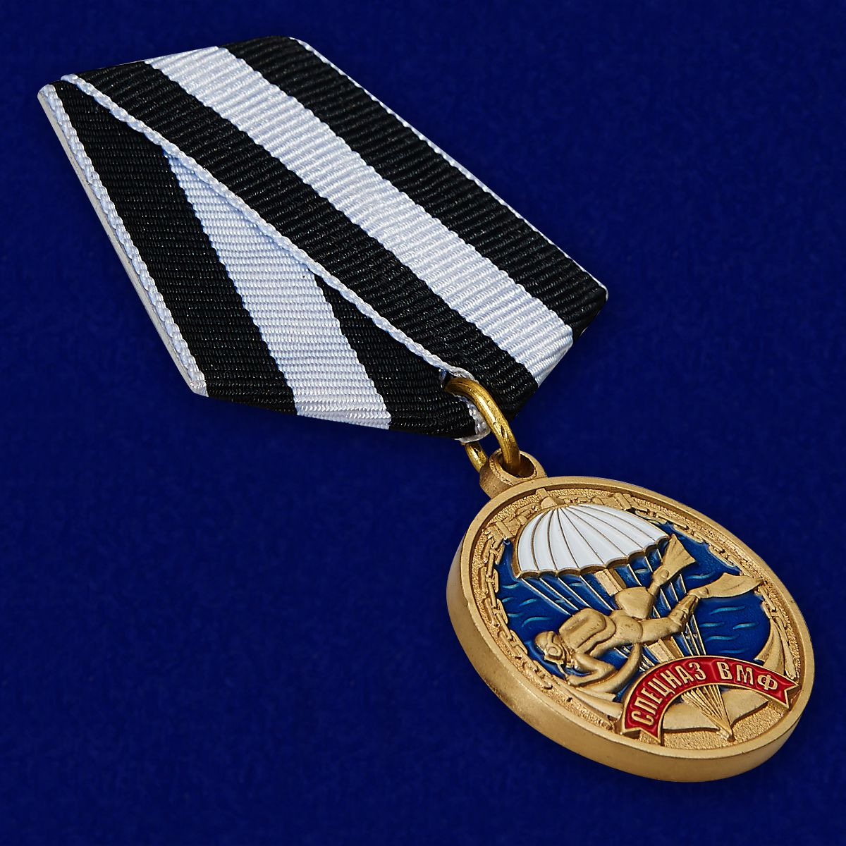 Медаль Ветеран Спецназа ВМФ - общий вид
