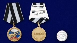 Медаль Ветеран Спецназа ВМФ - сравнительный вид