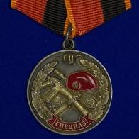 """Медаль """"Ветеран спецназа ВВ"""""""