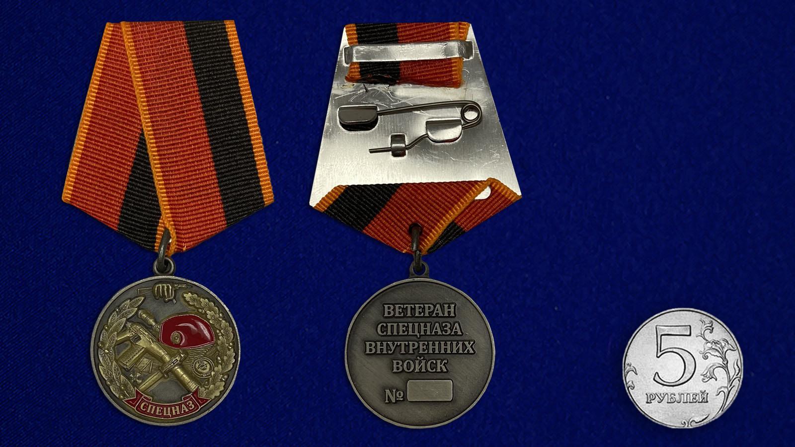 Медаль Ветеран спецназа ВВ - сравнительный размер