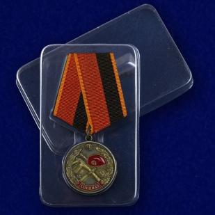 Медаль Ветеран спецназа ВВ - в пластиковом футляре