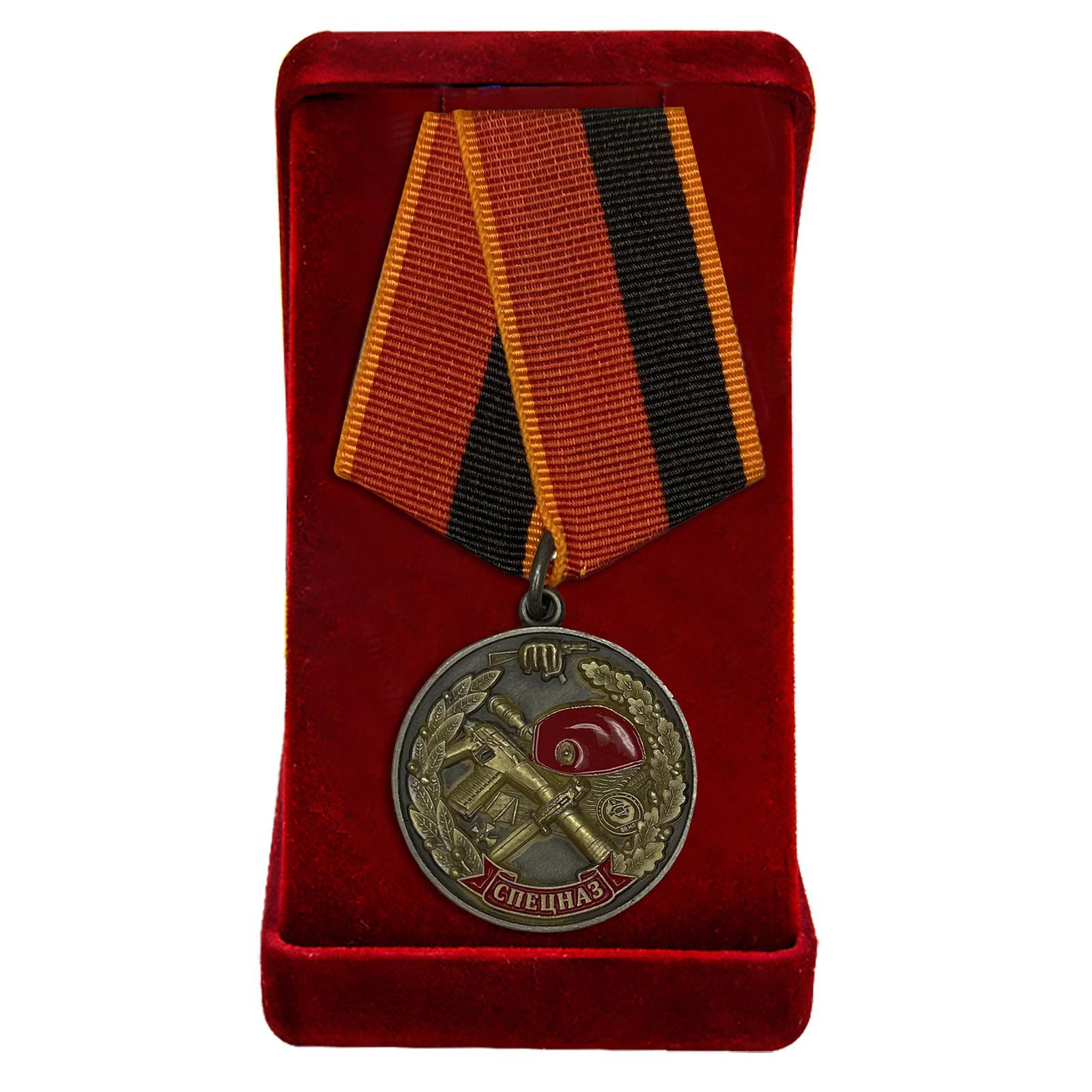 Медаль Ветеран Спецназа ВВ МВД