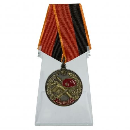 Медаль Ветеран спецназа ВВ на подставке
