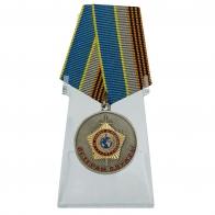 Медаль Ветеран СВР на подставке
