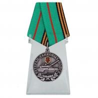 Медаль Ветеран Танковых войск на подставке