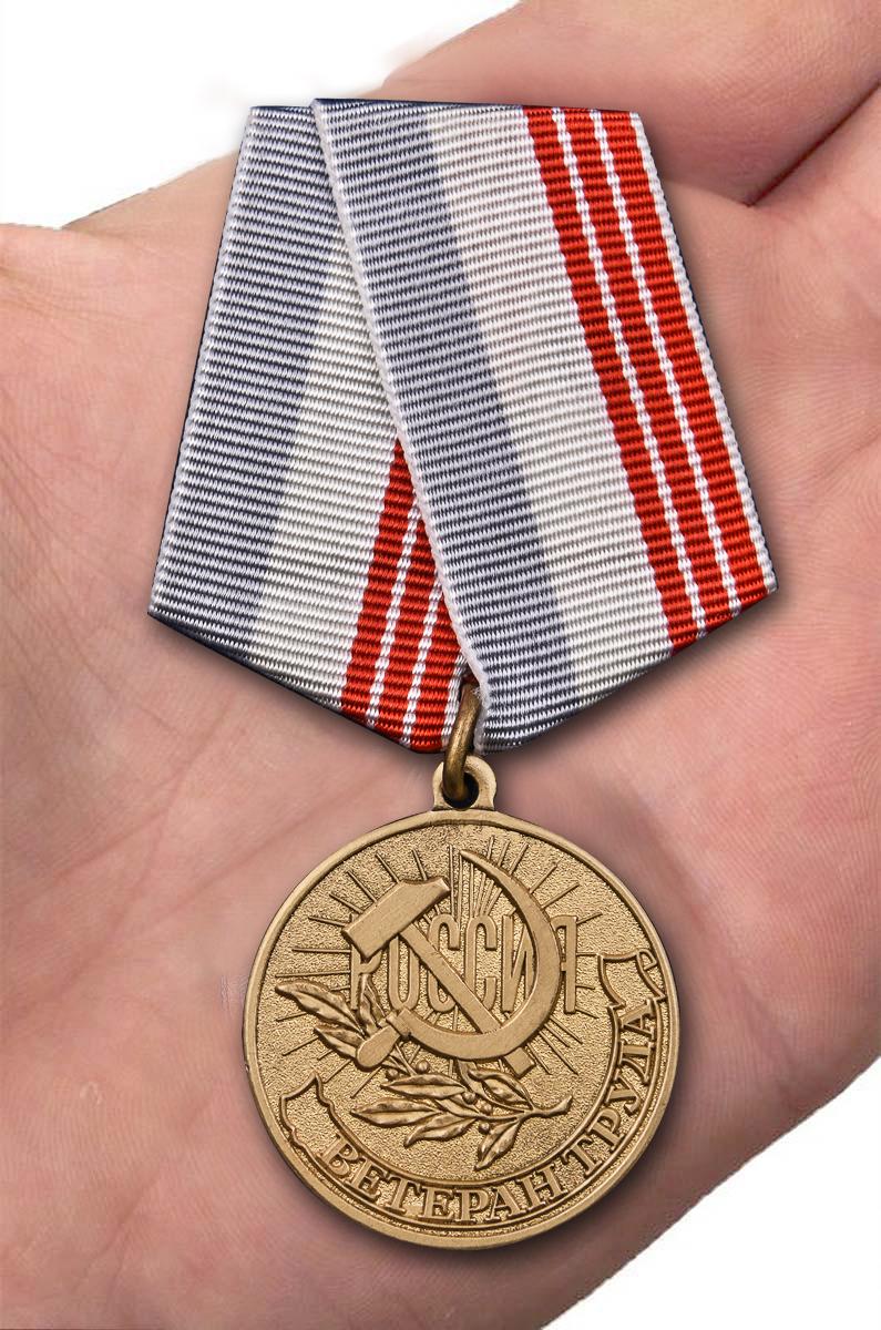 Медаль «Ветеран Труда Российской Федерации» от Военпро