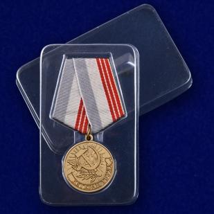 Медаль «Ветеран Труда Российской Федерации» с доставкой