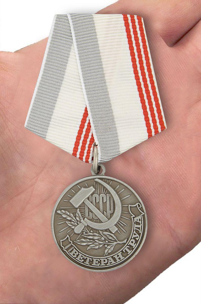 """Муляж медали """"Ветеран труда СССР"""" - вид на ладони"""