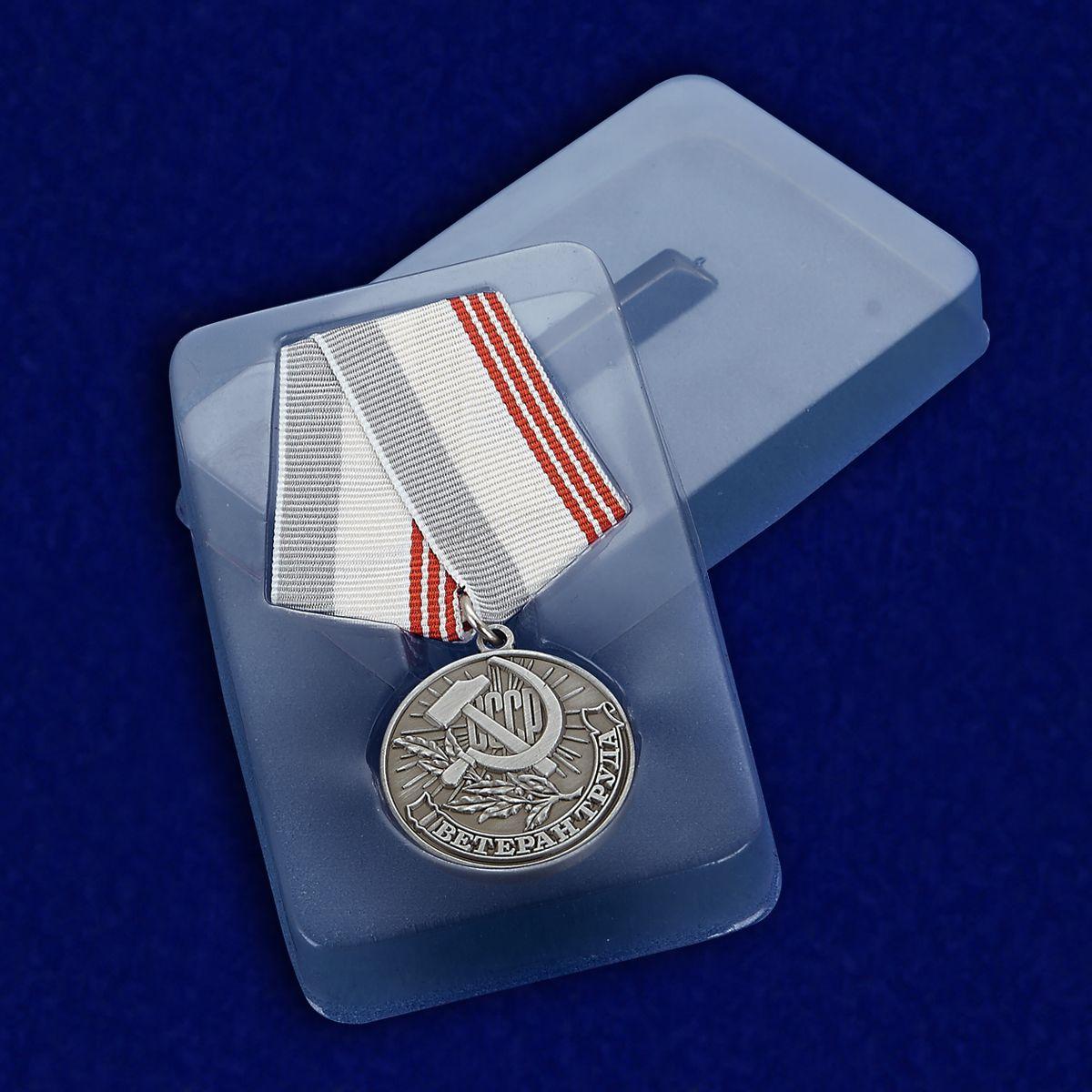 Медаль ветеран труда - советы адвокатов и юристов