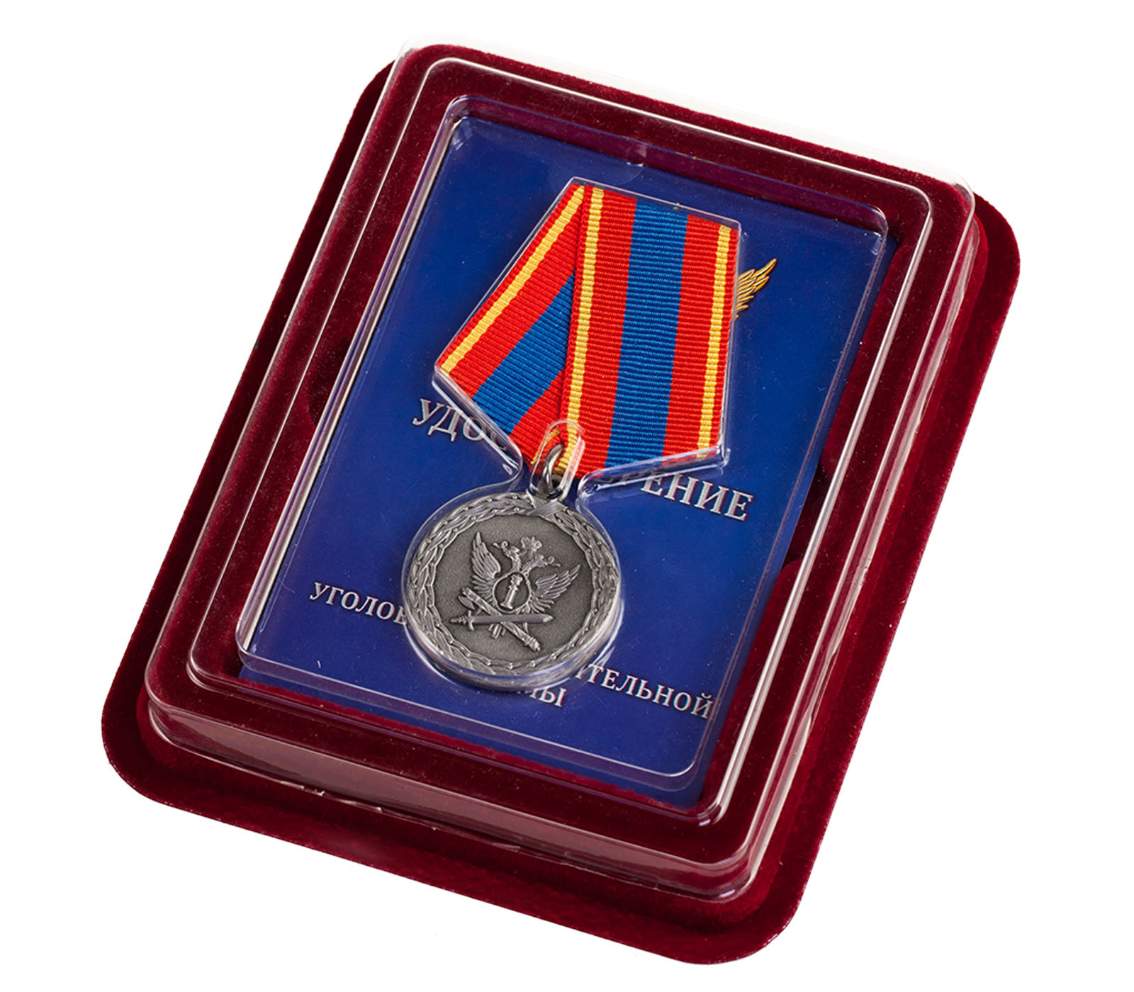 Медаль Ветеран уголовно-исполнительной системы в футляре из флока