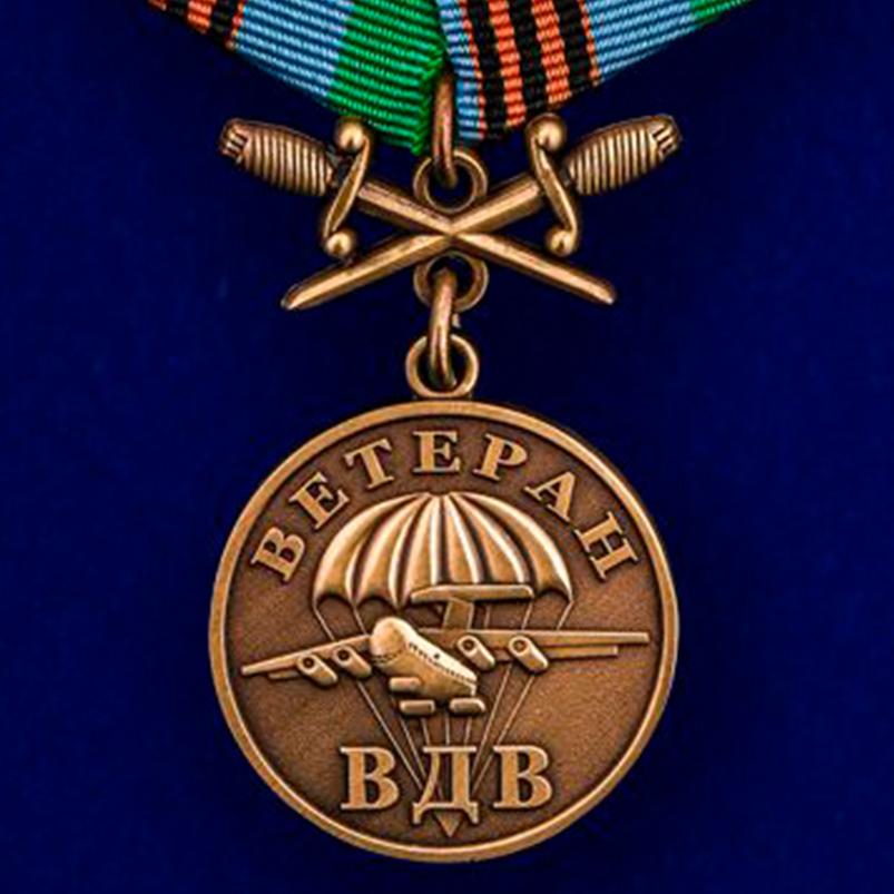 Медаль Ветеран ВДВ с мечами