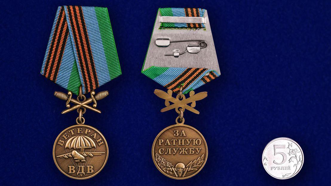 Медаль Ветеран ВДВ, с мечами-сравнительный размер
