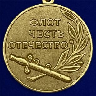 Медаль «Ветеран ВМФ» Флот, честь, отечество - оборотная сторона