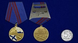 Медаль «Ветеран ВМФ» Флот, честь, отечество - сравнительный размер