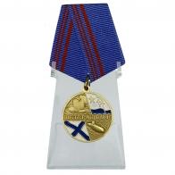 Медаль Ветеран ВМФ на подставке