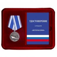 Медаль Ветеран ВМФ в футляре с удостоверением