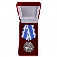 Медаль Ветеран ВМФ в футляре