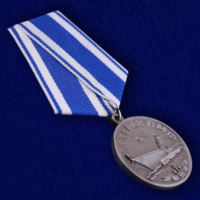 Медаль Ветеран ВМФ «За службу Отечеству на морях»-общий вид