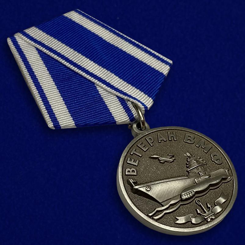 Медаль Военно-Морского флота России