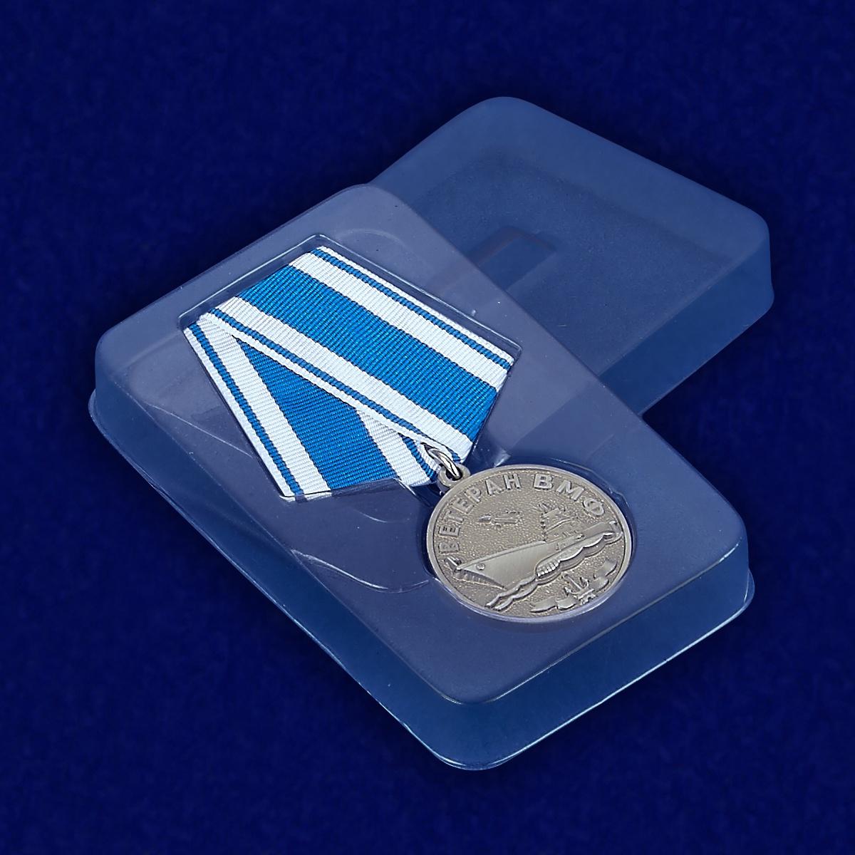 Медаль Ветеран ВМФ «За службу Отечеству на морях» - вид в футляре