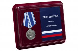 """Медаль """"Ветеран Военно-Морского флота"""" в футляре"""