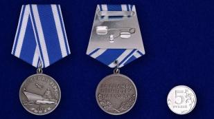"""Медаль """"Ветеран Военно-Морского флота"""""""