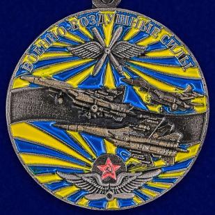 """Медаль """"Ветеран Военно-Воздушных Сил"""" - аверс"""